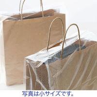 スーパーバッグ 雨の日手提袋カバー(中) 1セット(150枚)