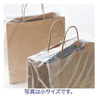 スーパーバッグ 雨の日手提袋カバー(大) 1セット(150枚)
