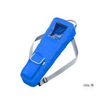 アズワン 酸素ボンベバッグ 1個 0-7915-02 ナビスカタログ(直送品)