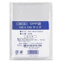 伊藤忠リーテイルリンク OPP袋(テープなし) 100×150サイズ 横100×縦150mm 透明袋 1セット(500枚:100枚入×5袋)