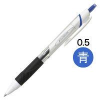 ジェットストリーム 油性ボールペン 0.5mm 青インク 10本 白軸 SXN-150-05 三菱鉛筆uni