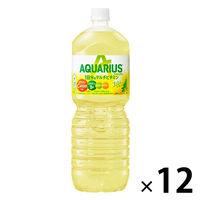 コカ・コーラ アクエリアスビタミン 2.0L 1セット(12本)