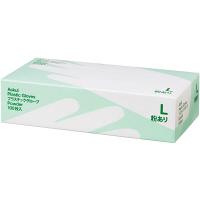 プラスチックグローブ L 粉あり(パウダーイン) 1箱(100枚入) アスクル (使い捨て手袋)