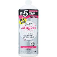 <LOHACO> CHARMY Magica(チャーミーマジカ) フレッシュピンクベリー 詰め替え 大型 1L 1個 食器用洗剤 ライオン画像