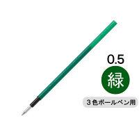 フリクション替芯(多色用) 0.5mm 緑 LFBTRF12EF-G 10本入 パイロット