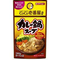 ダイショー CoCo壱番屋 カレー鍋スープR17 750g [1571]