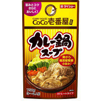 CoCo壱番屋監修 カレー鍋スープ
