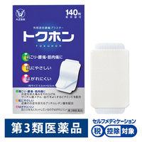 【第3類医薬品】トクホン 140枚 大正製薬