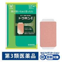 【第3類医薬品】トクホンE 120枚 大正製薬