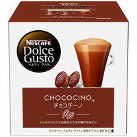 専用カプセル チョコチーノ 8杯