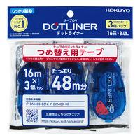 コクヨ テープのり ドットライナー しっかり貼るタイプ 詰め替えテープ タ-D400-08NX3 6個(3個×2袋)