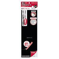 コクヨ 強力マグネットシート マク-S340 1セット(2枚入)