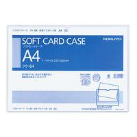 コクヨ ソフトカードケースA4 クケ-64 1袋(5枚入)(直送品)