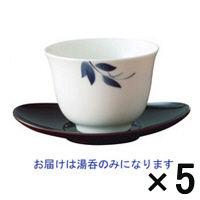 たち吉 こもれびお茶呑茶碗 小 藍 I9373112 1箱(5個)