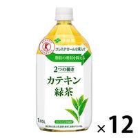 2つの働き カテキン緑茶 12本
