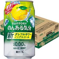 のんある気分地中海グレープフルーツ24缶