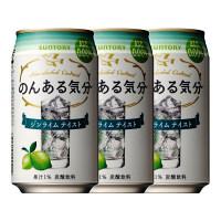 のんある気分 ジンライムテイスト 3缶