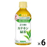【トクホ・特保】伊藤園 2つの働き カテキン緑茶 350ml 1セット(6本)