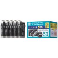 エコリカ リサイクルインク ECO-E50B-5P ブラック5個パック 1パック(5個入)(エプソン ICBK50互換) IC50シリーズ