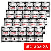 パナソニック マンガン乾電池 単2形 業務用パック 1パック(20本) R14PNBN/20VS
