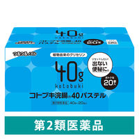 【第2類医薬品】コトブキ浣腸40パステル 40g×20個 ムネ製薬
