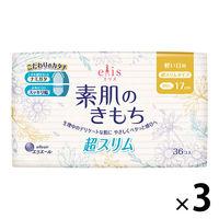 ナプキン スリム 軽い日用 羽なし 17cm エリス Megami(メガミ) 素肌のきもち超スリム 1セット(36枚×3個) 大王製紙