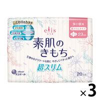 ナプキン 多い日の昼用 羽つき 23cm エリス Megami(メガミ) 素肌のきもち超スリム 1セット(20枚×3個) 大王製紙