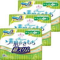 ナプキン スリム 特に多い日の昼用 羽つき 27cm エリス Megami(メガミ) 素肌のきもち超スリム 1セット(18枚×3個) 大王製紙