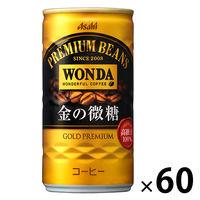 ワンダ 金の微糖 185g 60缶