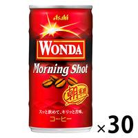 ワンダ モーニングショット 30缶