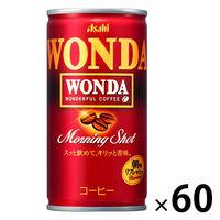 ワンダ モーニングショット 60缶