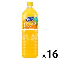 バヤリースオレンジ 1.5L 16本