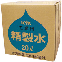 工業用精製水 20L 05-201 1セット(2箱) 古河薬品工業