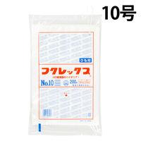 フクレックス 規格袋 紐あり 0.008mm厚 10号 180mm×270mm 半透明 食品対応 0502510 1セット(2000枚) 福助工業
