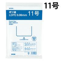 アスクルオリジナル ポリ袋(規格袋) 透明中厚手タイプ(LDPE) 0.06mm厚 11号 200×300mm 1セット(500枚:50枚入×10袋)