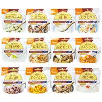 尾西食品 アルファ米 コンプリートセット comp 1ケース(24食入)