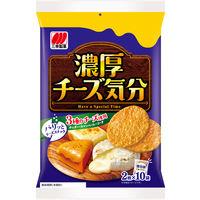 三幸製菓 チーズ気分 20枚