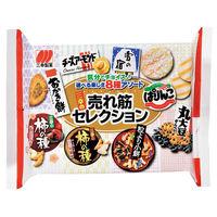 三幸製菓 三幸の売れ筋セレクション 195g