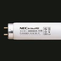 NECライティング ライフルックHG FLR40SEX-D/M/36-X 1箱(25本入)