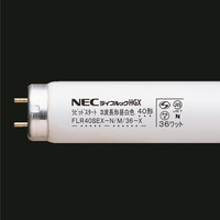 ライフルックHG FLR40SEX-N/M/36-X 1箱(25本入) NECライティング