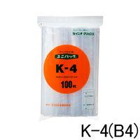ユニパック(R)(チャック付ポリ袋) 0.04mm厚 B4 280mm×400mm 食品対応 1袋(100枚入) 生産日本社