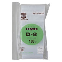 生産日本社 ユニパック0.08タイプ D-8 A7 85×120mm 0.08mm厚 1袋(200枚入)