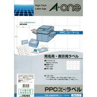 エーワン PPCラベルシール 表示・宛名ラベル コピー用 マット紙 白 B4 20面 1袋(100シート入) 28265(取寄品)