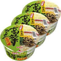 マルタイ 高菜ラーメン98g 1セット(3食入)