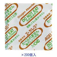 エージレス 30 1袋(200個入)