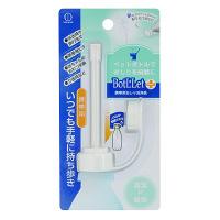 小久保工業所 BotLLet携帯用おしり洗浄具 3531 1個