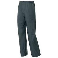 アイトス 全天候型パンツ(ディアプレックス) チャコール AZ56302-014-S (直送品)