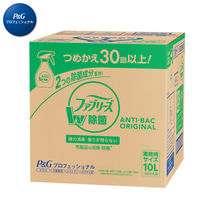 ファブリーズ 消臭スプレー 布用 ダブル除菌 詰め替え 10L(バッグインボックス) P&G