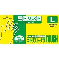 ショーワグローブ 使いきりニトリル手袋 ニトリスト・タフ L ブルー No883-L 1箱(100枚入)