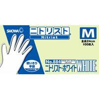ショーワグローブ ニトリスト・ホワイトMサイズ 白 NO884-M 1箱(100枚入)